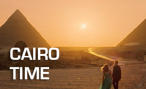 cairo-time-best-travel-movies