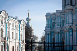 Buildings in Petersburg from the Celestial Empire.
