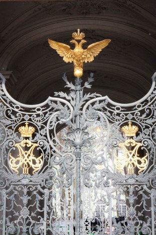 Entrance gate to the Hermitage Museum
