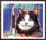 Limited edition Felix the space cat stamp