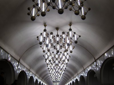Moscow's artful Mendeleevskaya Station (metro) were designed as representations of atomic bonds