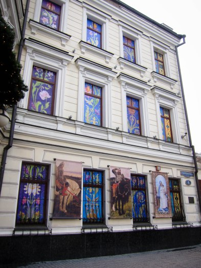 Colorful art on an apartment building in central Moscow