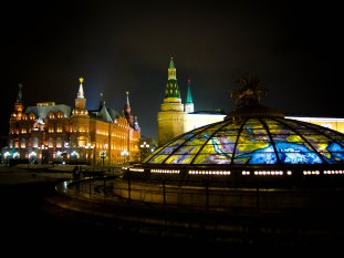View of Red Square at night from the National Hotel, Moscow