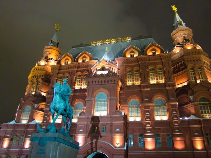 General Zhukov statue outside Red Square, Moscow